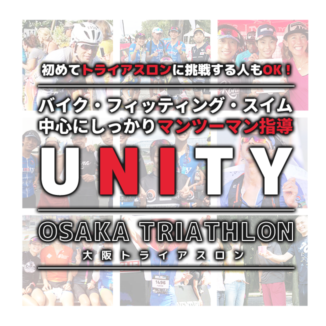 Unity-Fit