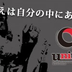 unity-615x400